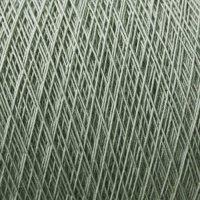 Ito Wolle der Sorte Urugami in der Farbe Mint