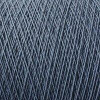 Ito Wolle der Sorte Urugami in der Farbe Orient Blue